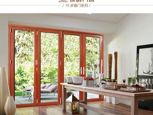 铝合金折叠门选购方法与维护保养