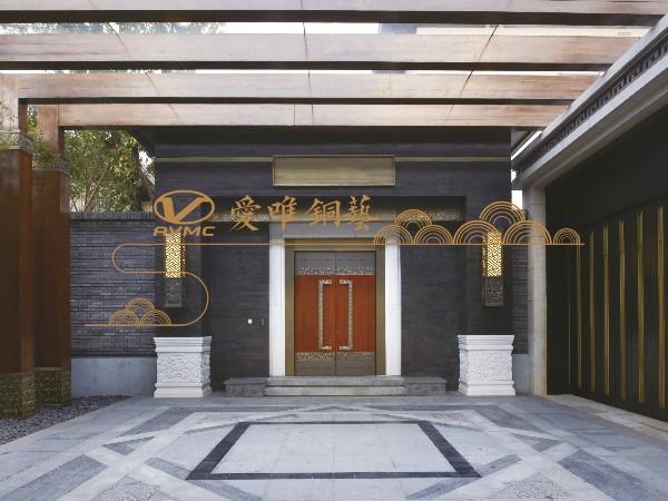 细品铜门讲生活