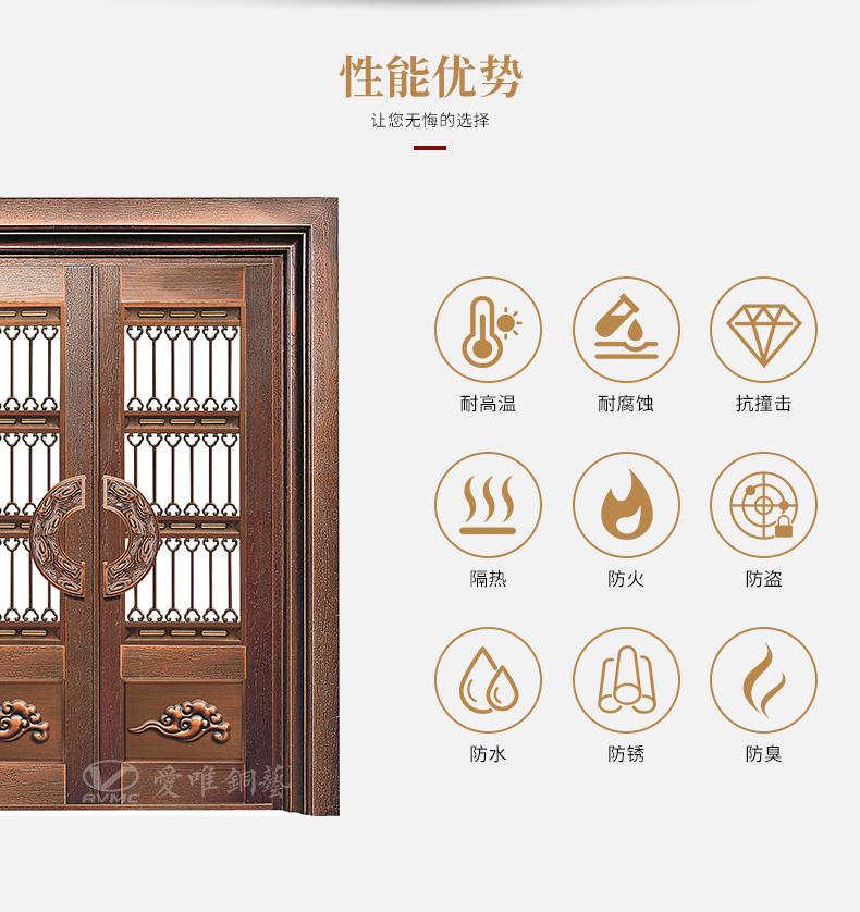新中式铜门