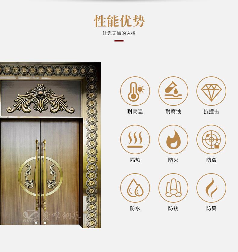 别墅入户铜门厂家加工定制纯铜铜门|铜门招商加盟