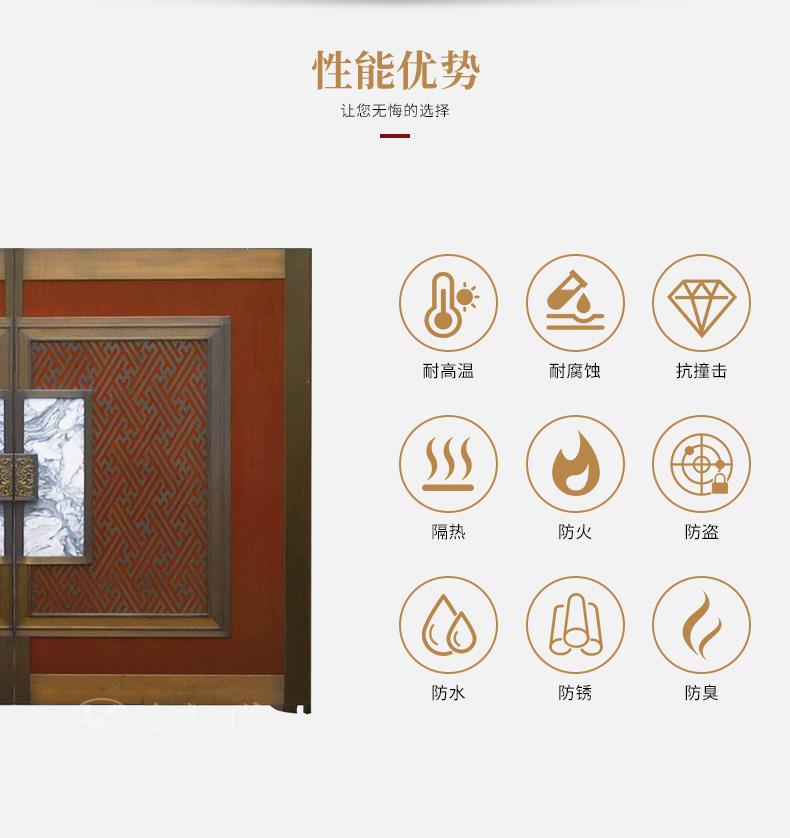 别墅铜门中式铜门