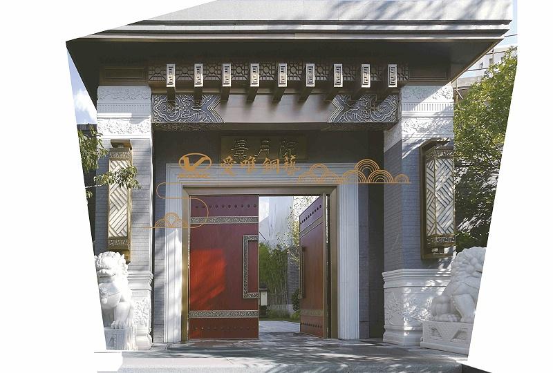 爱唯铜门-中式铜门