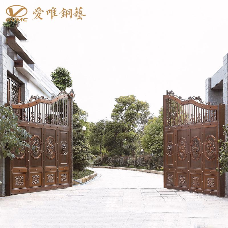 爱唯铜门庭院铜门