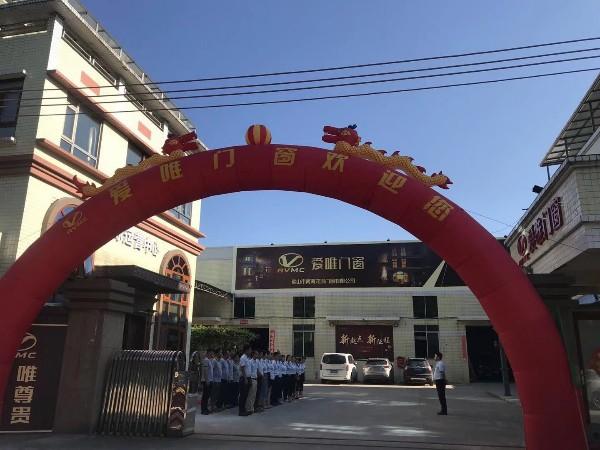 广东铜门生产厂家爱唯铜艺欢迎成全国家居建材门店老板到厂参观考察