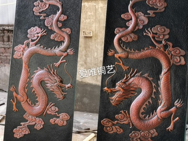 广东铜门厂家爱唯铜艺——铜板雕刻手工锻打大威天龙
