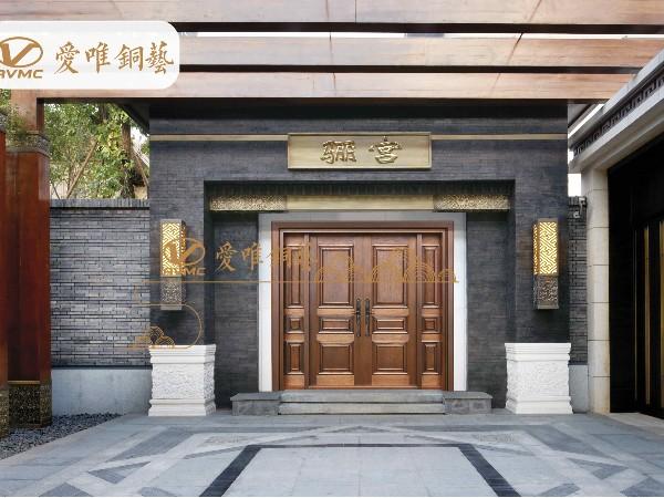 广东铜门厂家教你如何维护别墅铜门