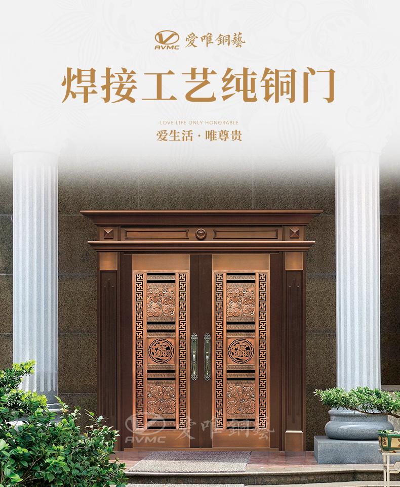 别墅入户铜门