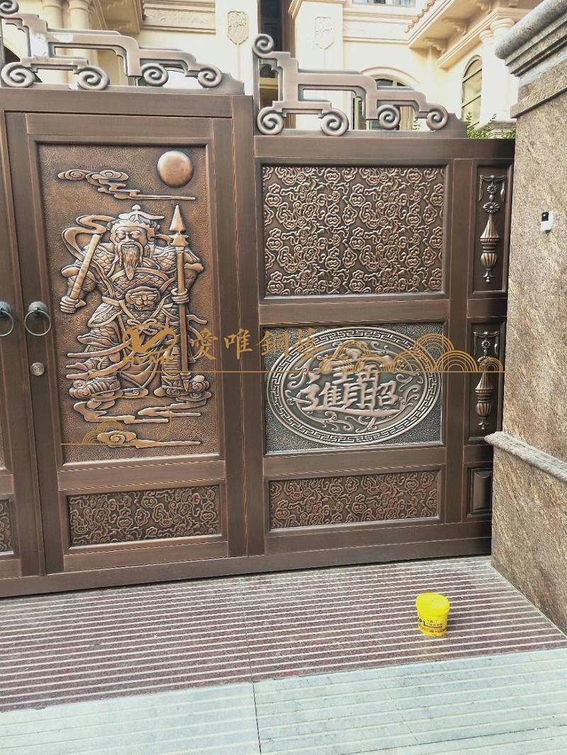 清远庭院铜门 (2)