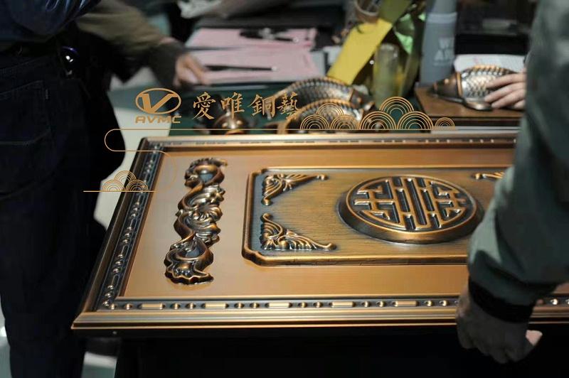 爱唯铜门焊接工艺