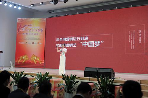 爱唯銅兿的中国梦