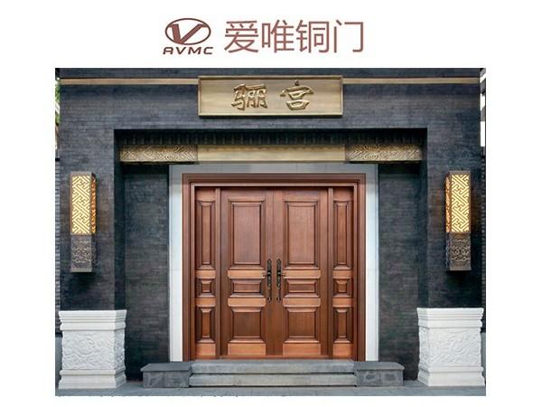 广东铜门品牌厂家——爱唯銅兿,为您家的门面争光