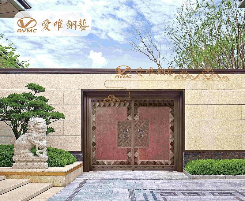 爱唯他中式铜门
