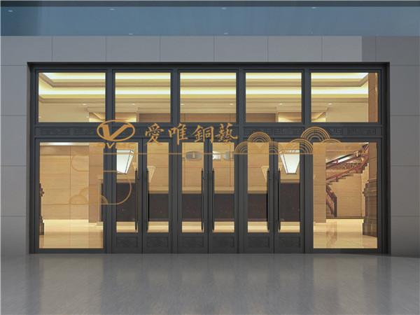 爱唯铜门-玻璃铜门