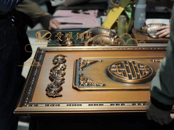 定制铜门厂家的铜门生产