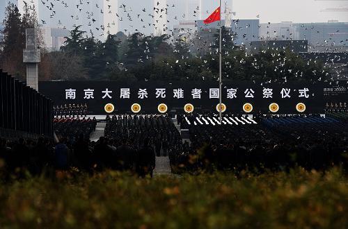 南京大屠杀哀悼日