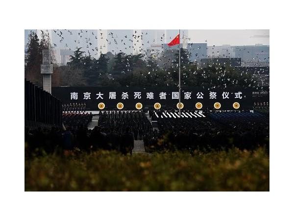 今天是第五个南京大屠杀国家公祭日,铭记历史,祈愿和平
