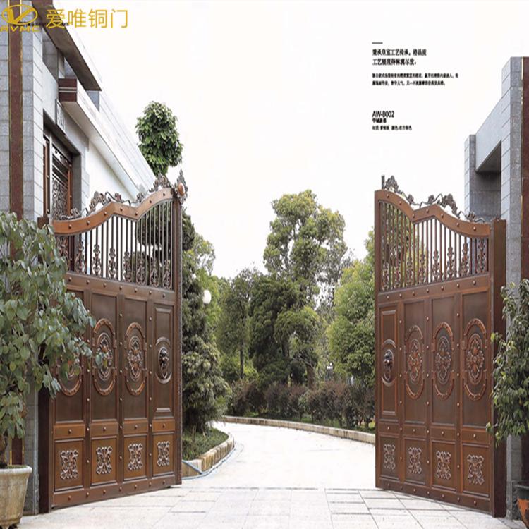 爱唯铜门-别墅庭院铜门