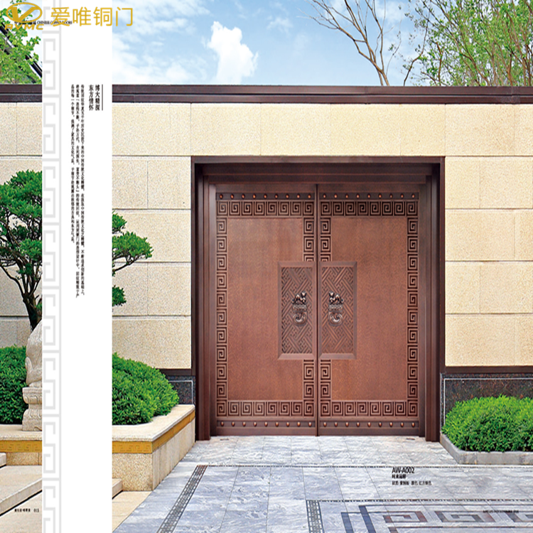 爱唯铜门-庭院铜门