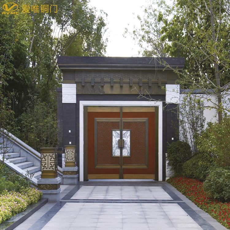 爱唯铜门-新中式庭院铜门