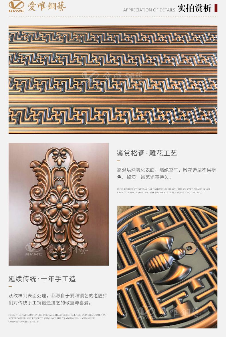 爱唯铜门-新中式入户铜门